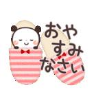 ぱんちゃんの大人かわいいスタンプ5 癒し編(個別スタンプ:15)