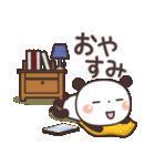 ぱんちゃんの大人かわいいスタンプ5 癒し編(個別スタンプ:16)