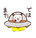 ぱんちゃんの大人かわいいスタンプ5 癒し編(個別スタンプ:17)