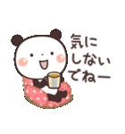 ぱんちゃんの大人かわいいスタンプ5 癒し編(個別スタンプ:18)
