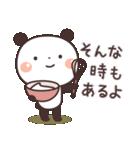 ぱんちゃんの大人かわいいスタンプ5 癒し編(個別スタンプ:19)