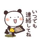 ぱんちゃんの大人かわいいスタンプ5 癒し編(個別スタンプ:20)