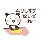 ぱんちゃんの大人かわいいスタンプ5 癒し編(個別スタンプ:21)