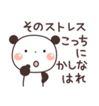 ぱんちゃんの大人かわいいスタンプ5 癒し編(個別スタンプ:22)