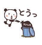 ぱんちゃんの大人かわいいスタンプ5 癒し編(個別スタンプ:23)