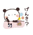 ぱんちゃんの大人かわいいスタンプ5 癒し編(個別スタンプ:25)