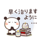 ぱんちゃんの大人かわいいスタンプ5 癒し編(個別スタンプ:26)