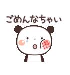 ぱんちゃんの大人かわいいスタンプ5 癒し編(個別スタンプ:27)