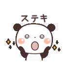 ぱんちゃんの大人かわいいスタンプ5 癒し編(個別スタンプ:28)