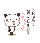ぱんちゃんの大人かわいいスタンプ5 癒し編(個別スタンプ:29)