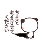 ぱんちゃんの大人かわいいスタンプ5 癒し編(個別スタンプ:30)
