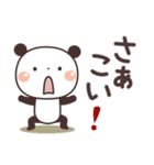 ぱんちゃんの大人かわいいスタンプ5 癒し編(個別スタンプ:31)