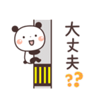ぱんちゃんの大人かわいいスタンプ5 癒し編(個別スタンプ:32)