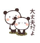 ぱんちゃんの大人かわいいスタンプ5 癒し編(個別スタンプ:33)