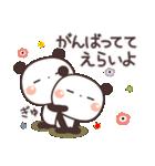 ぱんちゃんの大人かわいいスタンプ5 癒し編(個別スタンプ:34)