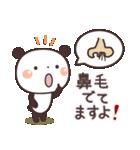 ぱんちゃんの大人かわいいスタンプ5 癒し編(個別スタンプ:35)