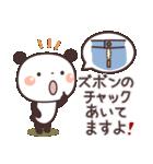 ぱんちゃんの大人かわいいスタンプ5 癒し編(個別スタンプ:36)