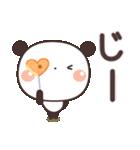 ぱんちゃんの大人かわいいスタンプ5 癒し編(個別スタンプ:37)