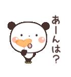 ぱんちゃんの大人かわいいスタンプ5 癒し編(個別スタンプ:38)