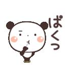 ぱんちゃんの大人かわいいスタンプ5 癒し編(個別スタンプ:39)