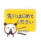 ぱんちゃんの大人かわいいスタンプ5 癒し編(個別スタンプ:40)