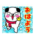 わんコロン 【冬ですね❤】(個別スタンプ:1)