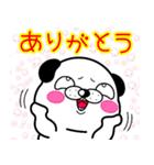 わんコロン 【冬ですね❤】(個別スタンプ:3)