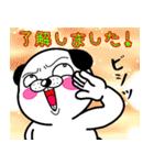 わんコロン 【冬ですね❤】(個別スタンプ:5)