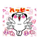わんコロン 【冬ですね❤】(個別スタンプ:6)