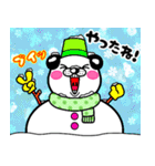 わんコロン 【冬ですね❤】(個別スタンプ:7)