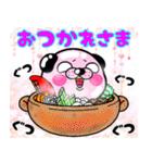 わんコロン 【冬ですね❤】(個別スタンプ:9)