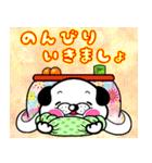 わんコロン 【冬ですね❤】(個別スタンプ:10)