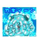 わんコロン 【冬ですね❤】(個別スタンプ:13)