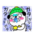 わんコロン 【冬ですね❤】(個別スタンプ:14)