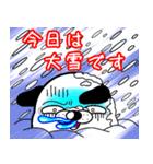 わんコロン 【冬ですね❤】(個別スタンプ:15)