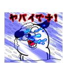 わんコロン 【冬ですね❤】(個別スタンプ:16)