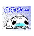 わんコロン 【冬ですね❤】(個別スタンプ:17)