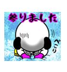わんコロン 【冬ですね❤】(個別スタンプ:21)