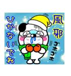 わんコロン 【冬ですね❤】(個別スタンプ:22)