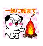 わんコロン 【冬ですね❤】(個別スタンプ:24)