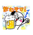 わんコロン 【冬ですね❤】(個別スタンプ:25)
