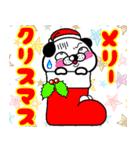 わんコロン 【冬ですね❤】(個別スタンプ:28)