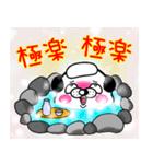 わんコロン 【冬ですね❤】(個別スタンプ:31)