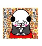 わんコロン 【冬ですね❤】(個別スタンプ:33)