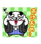 わんコロン 【冬ですね❤】(個別スタンプ:34)