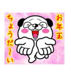 わんコロン 【冬ですね❤】(個別スタンプ:37)