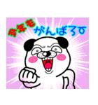 わんコロン 【冬ですね❤】(個別スタンプ:38)