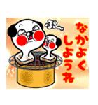 わんコロン 【冬ですね❤】(個別スタンプ:39)