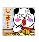 わんコロン 【冬ですね❤】(個別スタンプ:40)