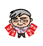 武道じいちゃん(年始年末編)都城弁(個別スタンプ:07)